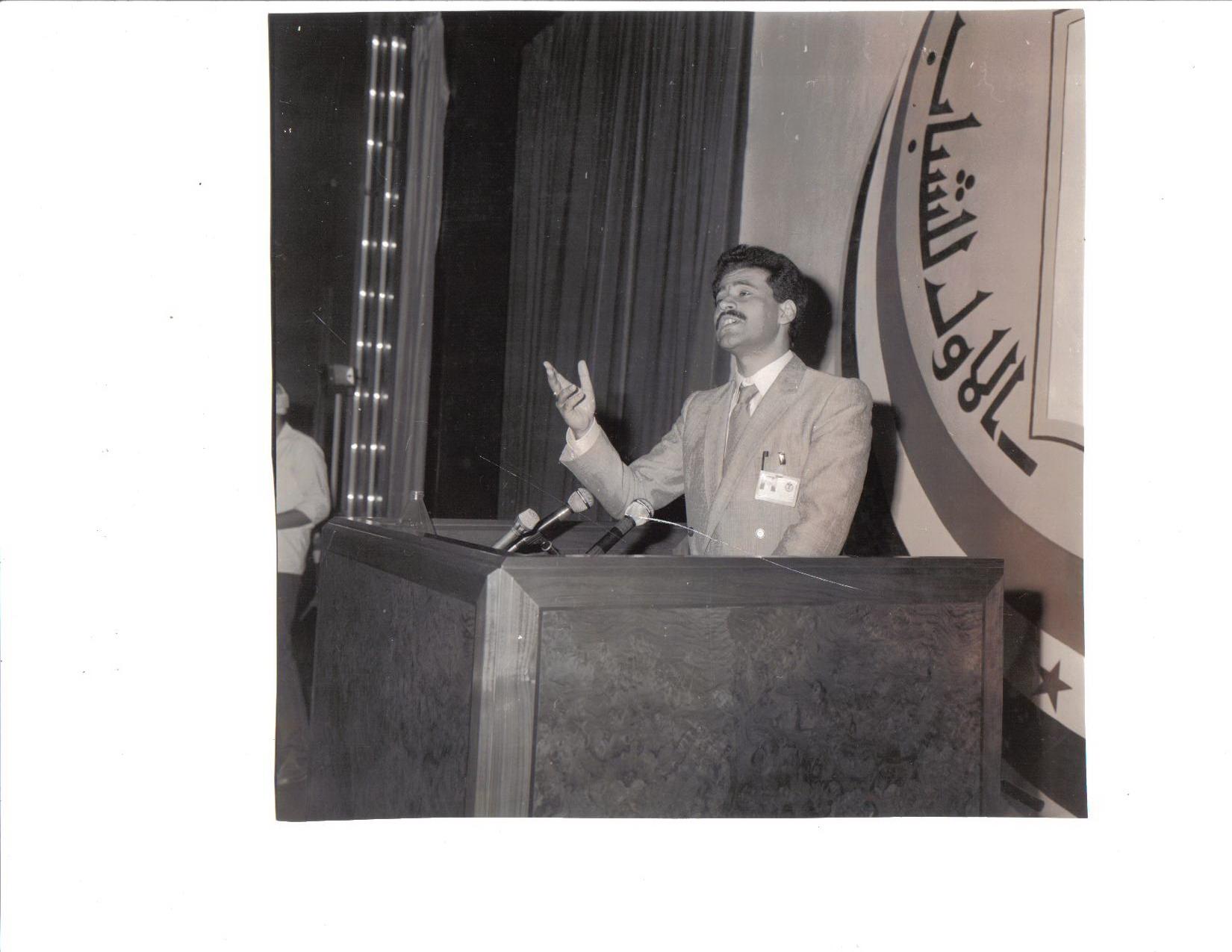 بغداد 1984