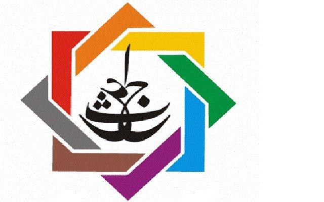 جمعية ابن عرفة