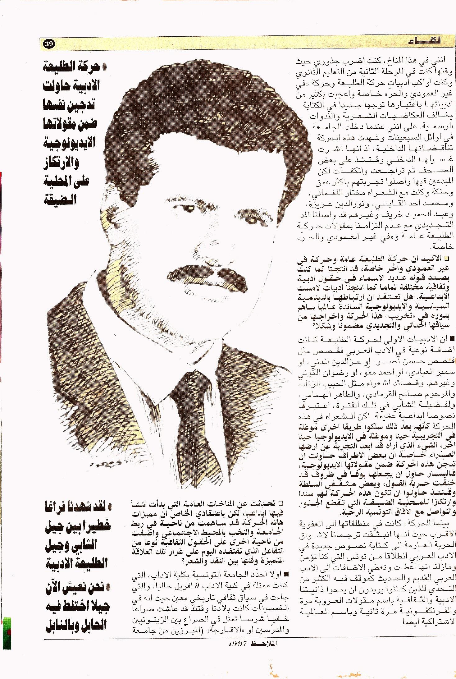 moula7edh2